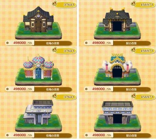 Changer le style de la mairie et la gare