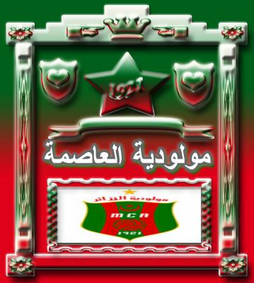 صور اكسسوارات للشعر روعه 1763659618_small